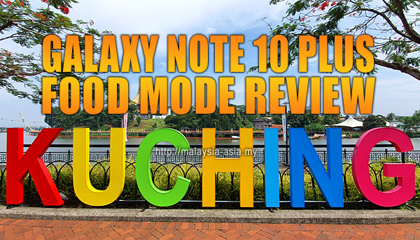 Review Galaxy Note 10 Plus Camera Food Mode