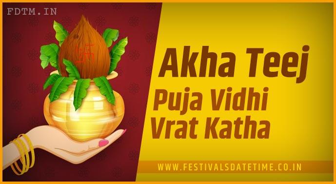 Akha Teej Puja Vidhi and Akha Teej Vrat Katha
