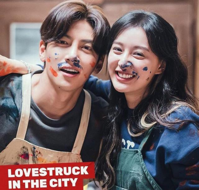lovestruck in the city eps 11 sub indo