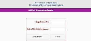TN 12th Results 2021