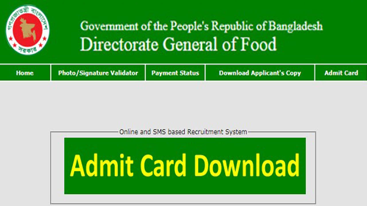 Download dgfood Admit Card Here