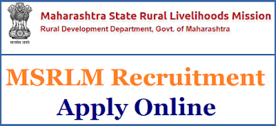 MSRLM Recruitment 2017 - 379 Vacancies for Block Managers