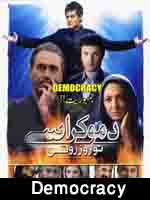 http://www.shiavideoshd.com/2016/04/democracy-islamic-movie-in-urdu-full.html