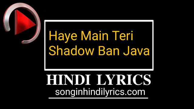 शैडो - Shadow Lyrics – Singga