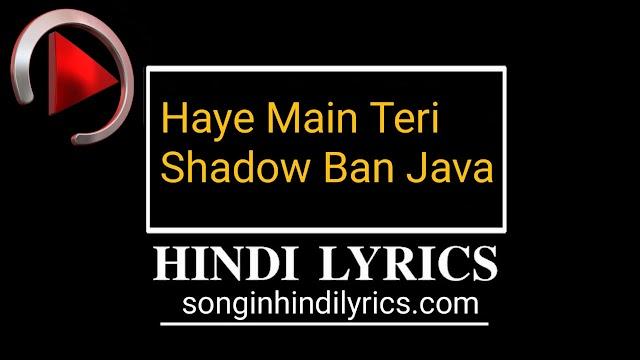 शैडो - Shadow Lyrics – Singga