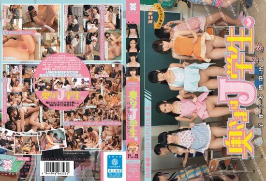 EHD_MUM-161 Eng Sub My mom is only high school Make a baby with a true creampie