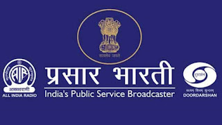 Don't subsidise private channels, review dd direct plus policy: I&B ministry to Prasar Bharati