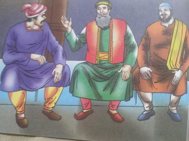 भाई जैसा | अकबर बीरबल के लतीफे | Akbar Birbal Story in Hindi