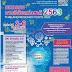 """วช. พร้อมแถลงข่าวการจัดงาน """"มหกรรมงานวิจัยแห่งชาติ 2563 (Thailand Research Expo 2020)"""
