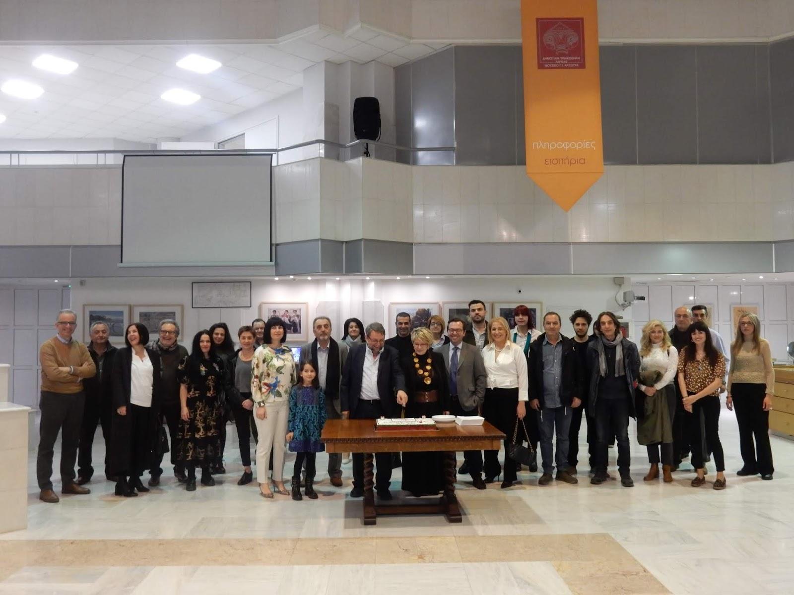 Κοπή βασιλόπιτας πραγματοποιήθηκε στη Δημοτική Πινακοθήκη Λάρισας