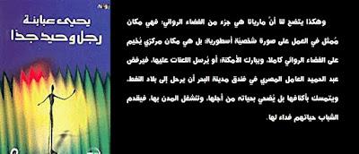 https://habibatuna.blogspot.com/2020/08/jerusalem.html