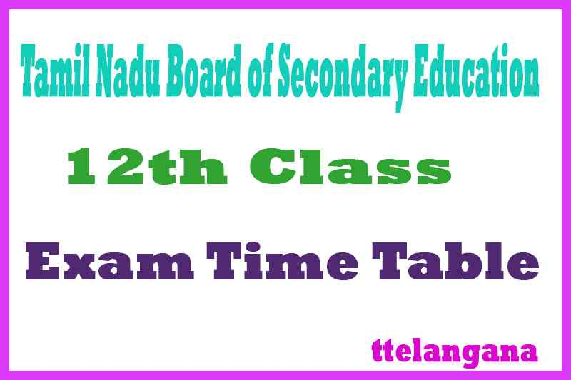TN 12th Exam Time Table