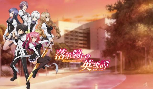 Rakudai Kishi no Cavalry - Anime Tokoh Utama Diremehkan