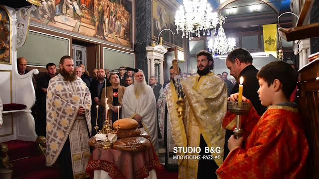 Γιορτάζει το ιστορικό εκκλησάκι του Αγίου Σπυρίδωνα στο Ναύπλιο (βίντεο)