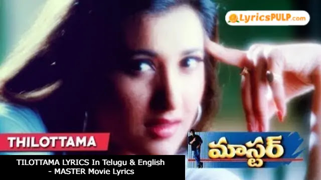 TILOTTAMA LYRICS In Telugu & English - MASTER Movie Lyrics
