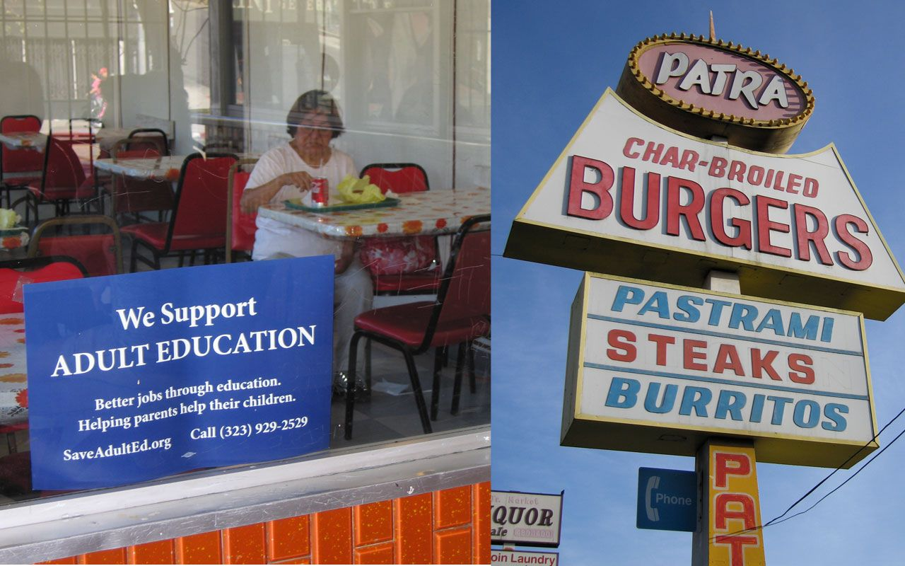 Patra Burgers On Sunset 90026 supports LAUSD Adult Education.
