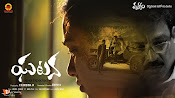 Ghatana Movie Posters-thumbnail-8
