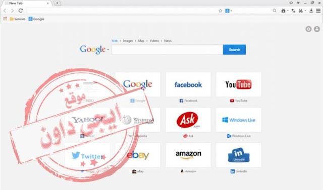 تحميل متصفح سبارك 2020 Baidu Browser كامل