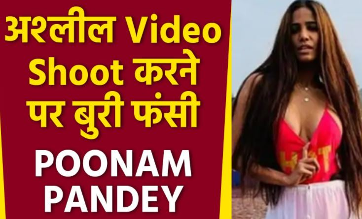 Poonam Pandey arrested by police, shot in Goa