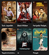 Telugu Latest Movies Free Download and Watch