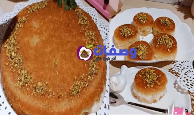 بسبوسه بالقشطه فاطمه ابو حاتي