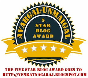 Five Star Blog Award