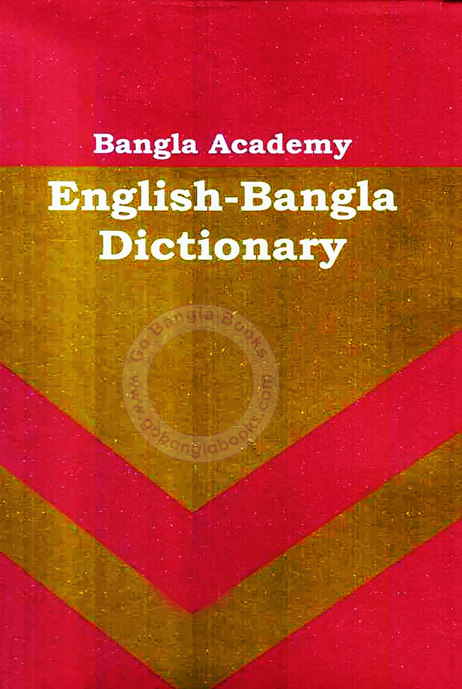 Bangla Dictionary Pdf