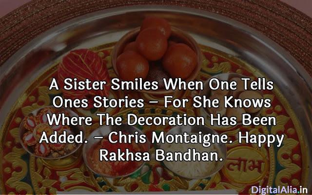 raksha bandhan special images