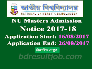 National University Masters admission Circular 2017-18