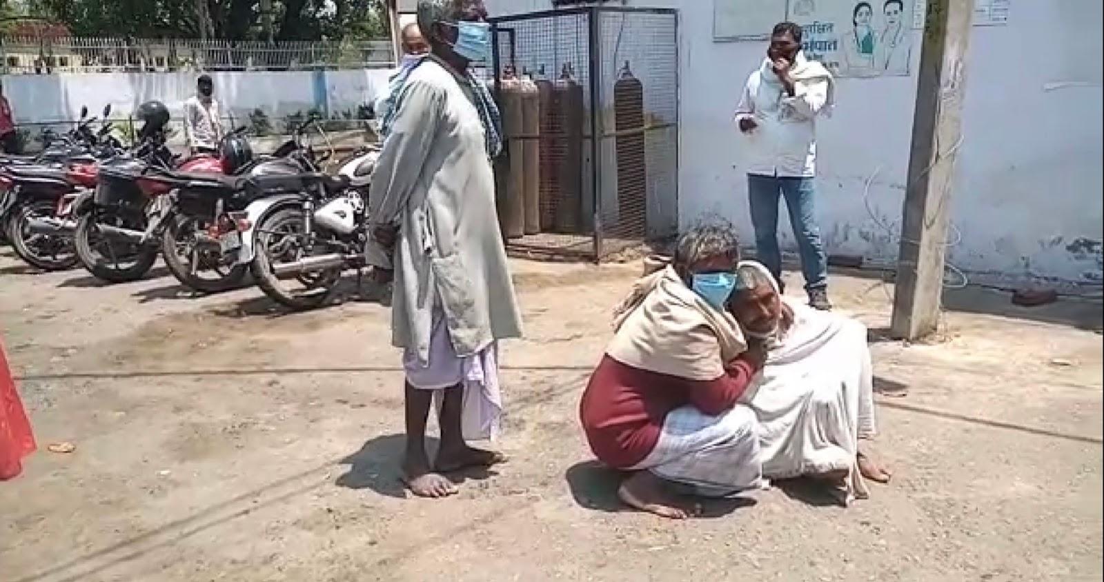 छपरा खलपुरा में ब्रजपात(ठनका) गिरने से दर्जन भर लोग झुलसे, 9 की मौत, आधा दर्जन लोग घायल
