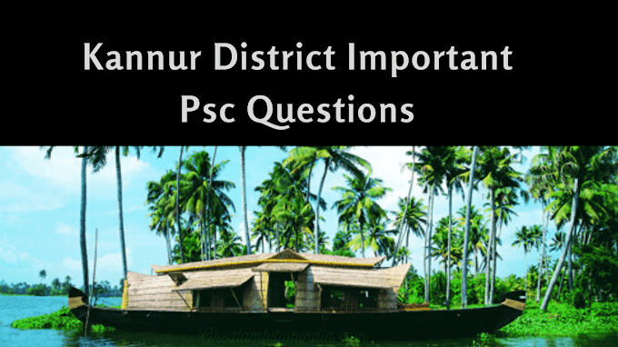 Kannur District Important Psc Questions