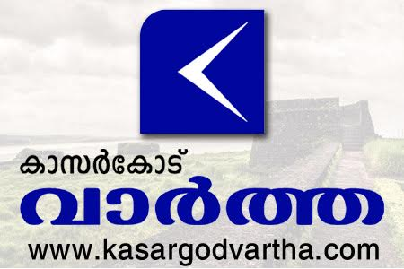 Kerala, News, Kasargod, Nileshwaram, Churidhar stitching training on March 12th.