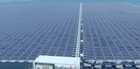 floating solar power plant in China