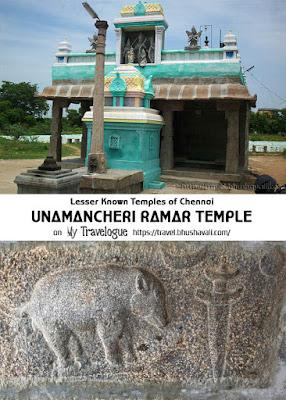 Unamancheri Ramar Temple