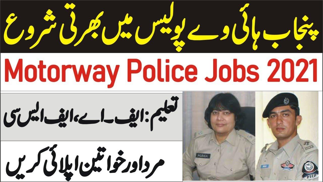 Punjab Highway Patrolling Police Jobs , Application form| merenukkri24.gq
