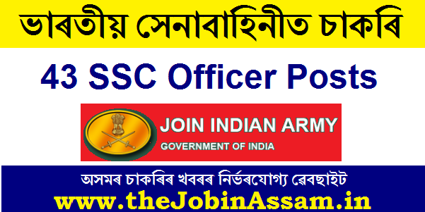 Indian Army Recruitment 2020: Apply For 43 SSC Officer Dental Corps Posts