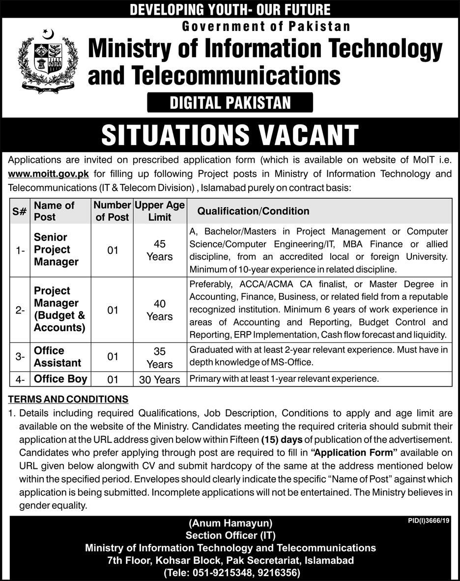 Ministry of Information Technology & Telecommunications Jobs 2020 Latest