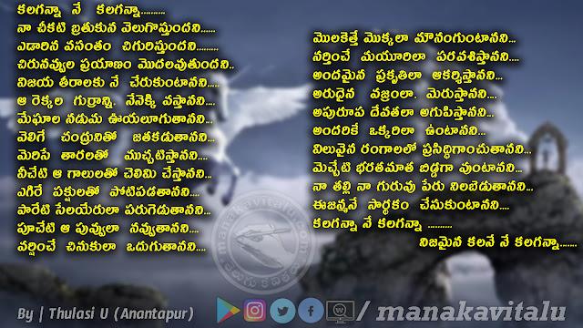 Best telugu quotations
