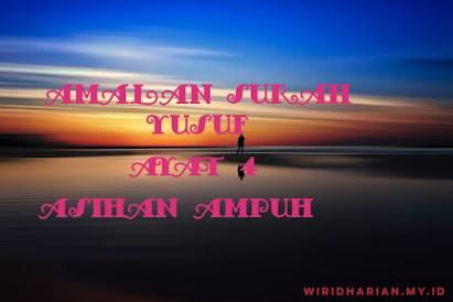 Amalan Surah Yusuf Ayat 4 Untuk Asihan Pelet