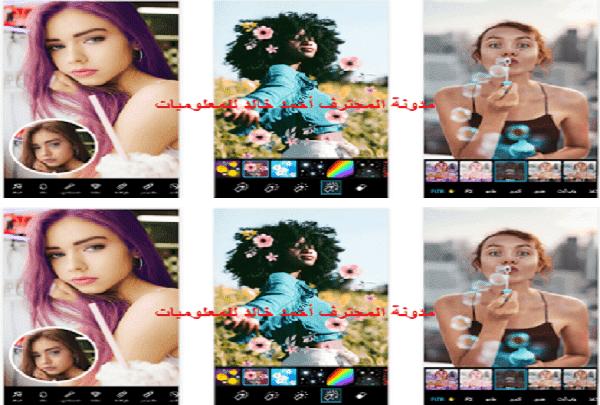 تحميل تطبيق بيكس آرت PicsArt مهكر جاهز للأندرويد آخر إصدار 2019