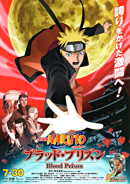 Download Film Naruto Shippuden The Movie: Blood Prison (2011) Full Movie
