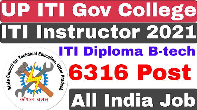 UP ITI Instructor Recruitment 2021 | ITI Diploma B-tech | UP Gov ITI Instructor Recruitment 2021 |
