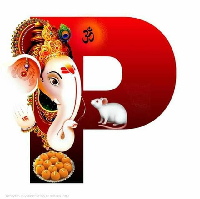 ganesha-alphabet-p-images