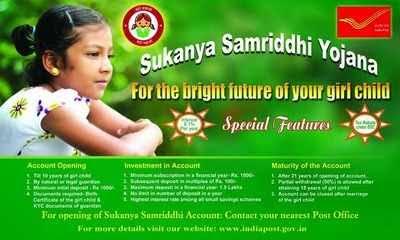 Sukanya samriddhi yojana scheme | సుకన్య సమృద్ధి యోజన పథకం 2020