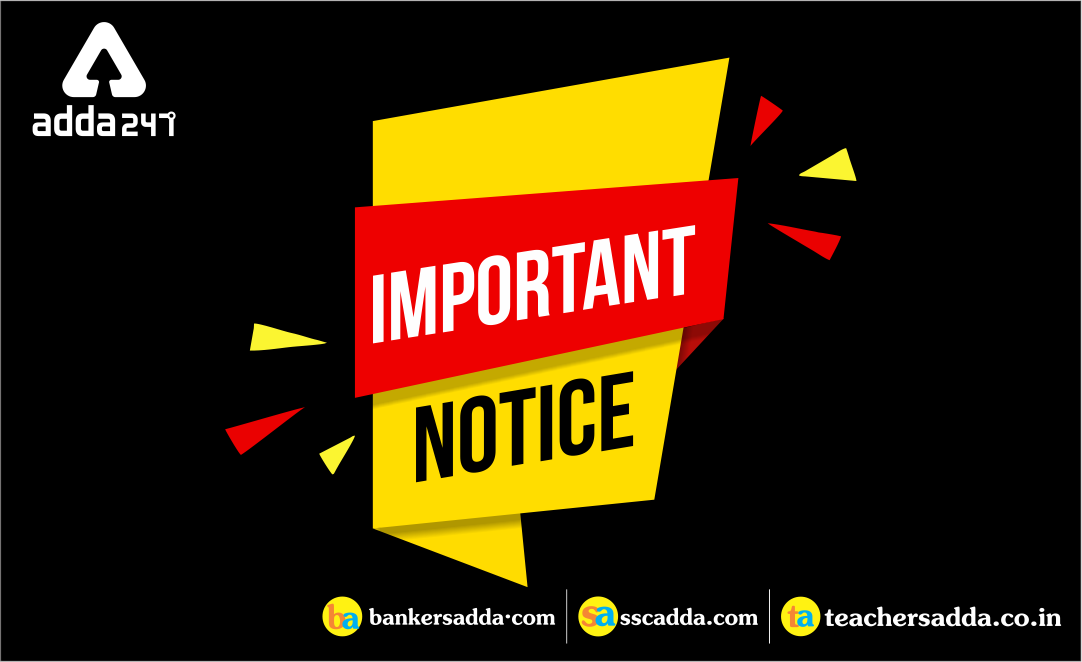 NVS Admit Card 2019: Important Notice Download