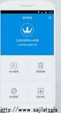 Official Kingroot Application APK v5.3.7