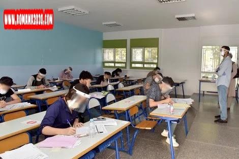 أخبار المغرب: امتحانات باكالوريا 2020 تسجل تراجع الغش بـ30 في المائة