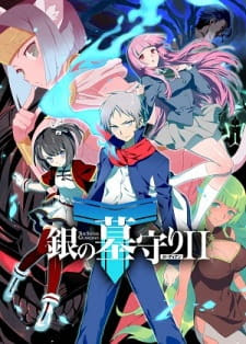 Gin no Guardian II Opening/Ending Mp3 [Complete]