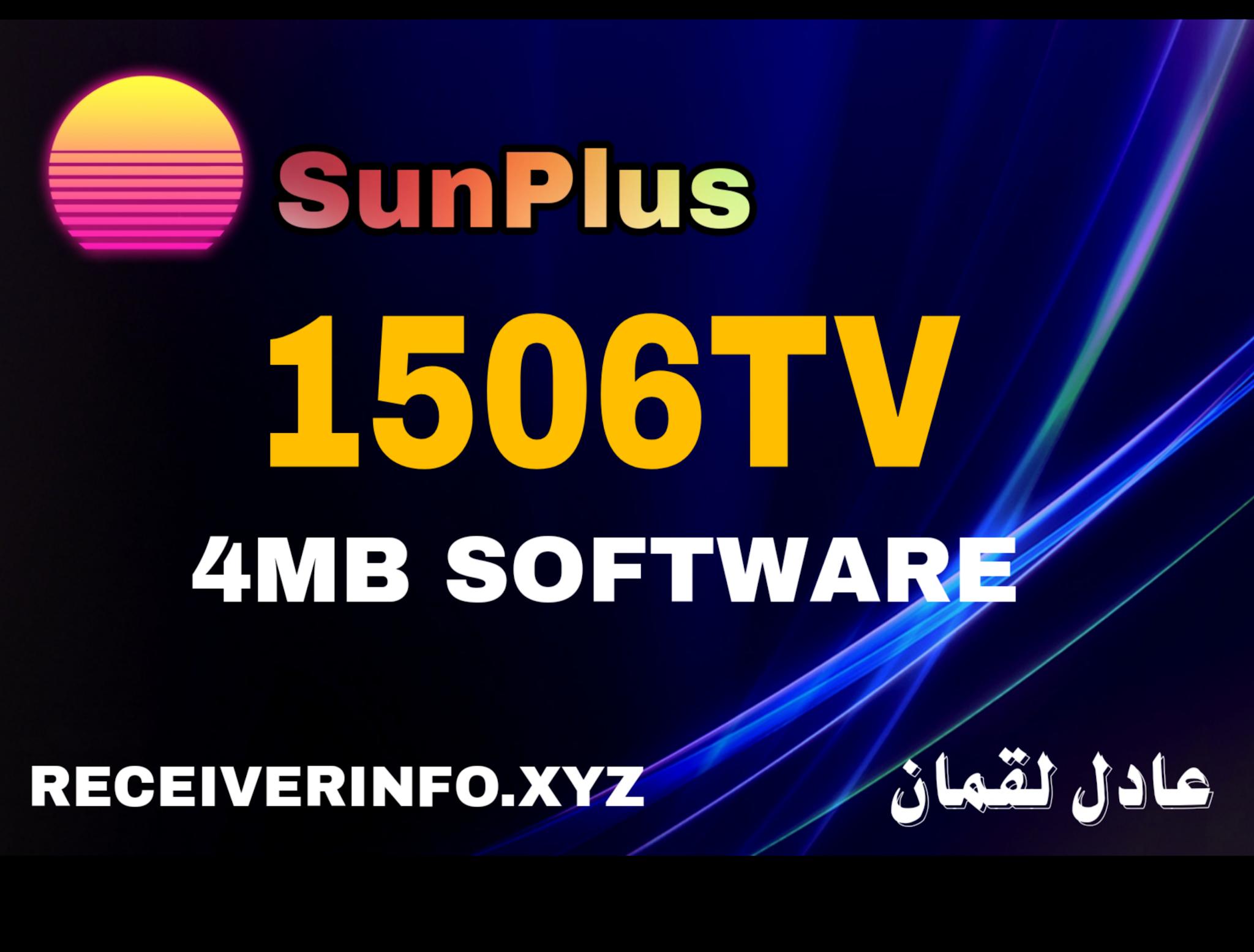 1506TvNew Software 2021 Download Sunplus 1506Tv All Model Software List