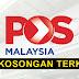 Pos Malaysia Berhad Buka Pengambilan Kekosongan Jawatan Terkini Ambilan April 2021 ~ Mohon Sekarang!